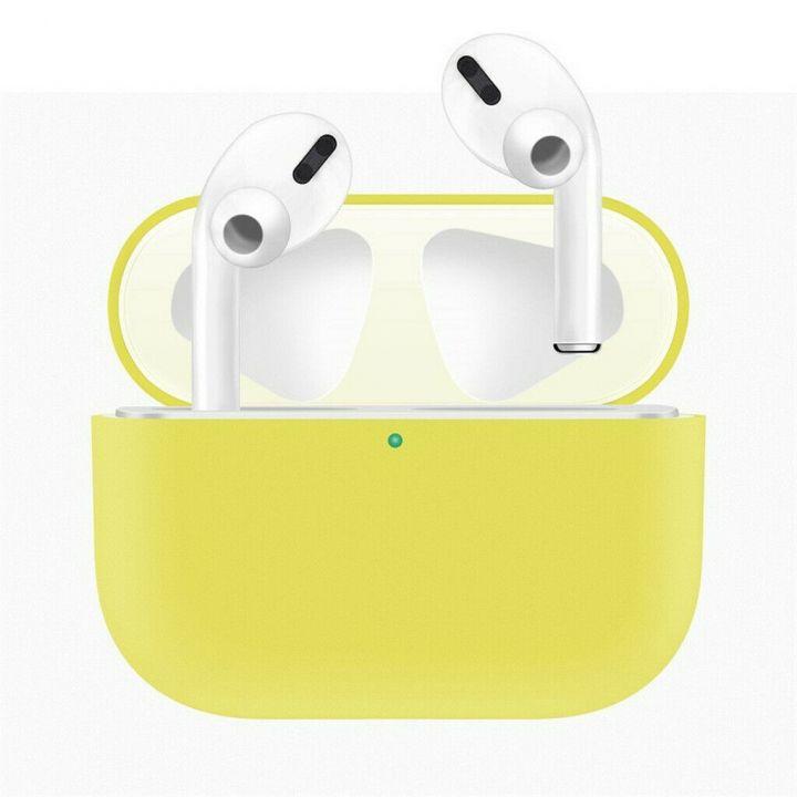 Жёлтый силиконовый чехол для AirPods Pro