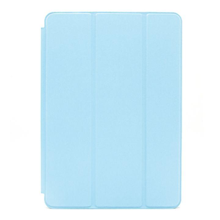 Чехол для iPad 10.2 / iPad 8 / iPad 7 Smart Case бирюзовый