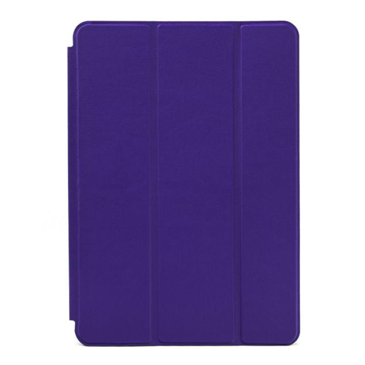 Чехол для iPad 10.2 Smart Case фиолетовый