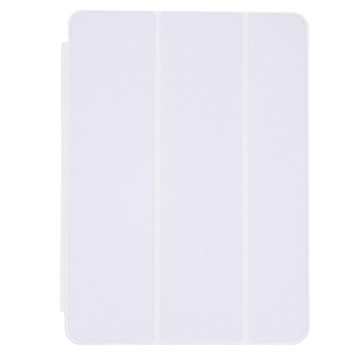 Белый чехол Smart Case для iPad Air 10.9 (2020)