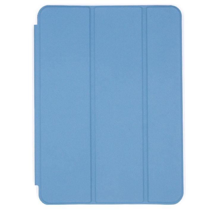 Голубой чехол Smart Case для iPad Air 10.9 (2020)