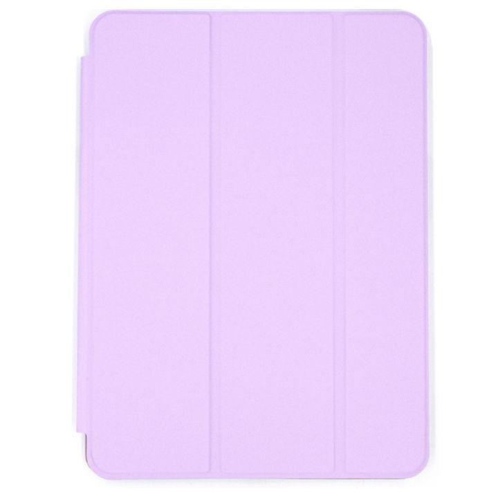 Лиловый чехол Smart Case для iPad Air 10.9 (2020)