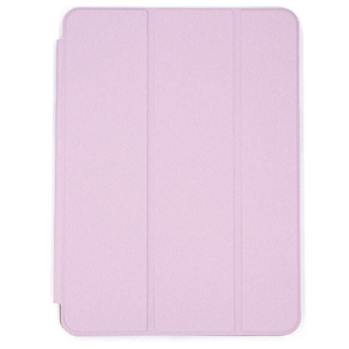 Розовый чехол Smart Case для iPad Air 10.9 (2020)