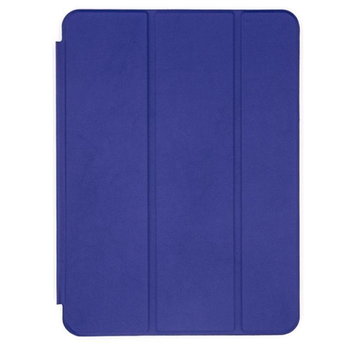 Синий чехол Smart Case для iPad Air 10.9 (2020)