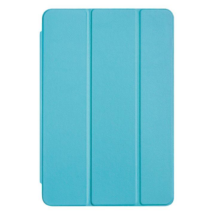 Голубой чехол для iPad Mini 5 / iPad mini 4 Smart Case