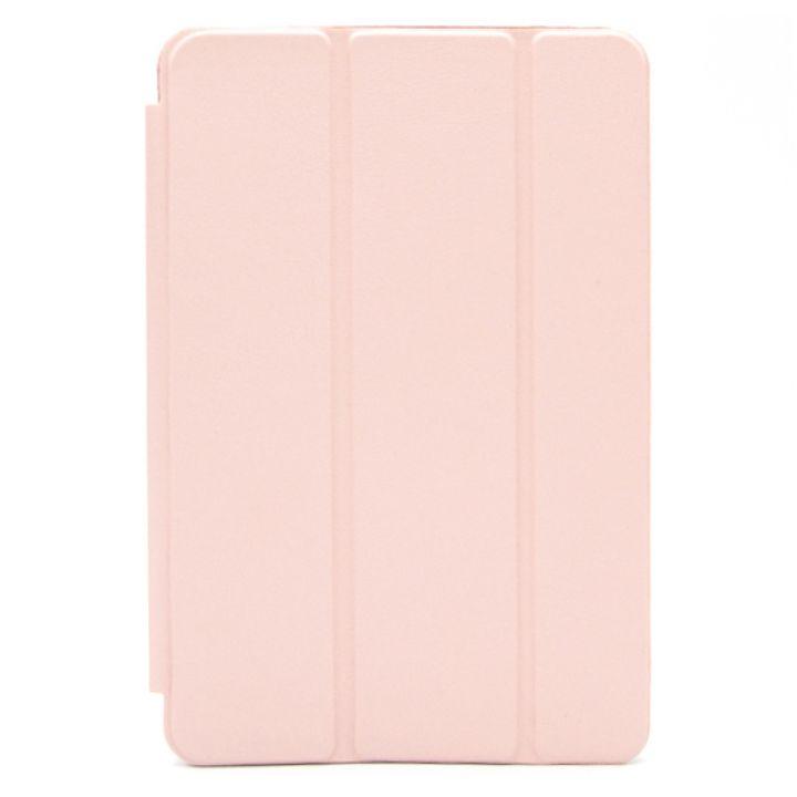 Пудровый чехол для iPad Mini 5 / iPad mini 4 Smart Case