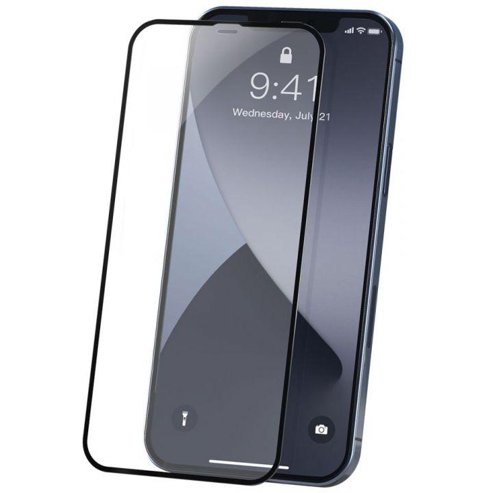 Защитное стекло Full-screen Tempered 0.3mm для iPhone 12 mini (Black)