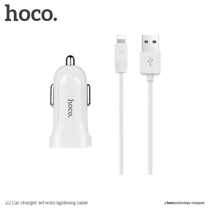 Авто-зарядка Hoco Z2 Lightning с кабелем