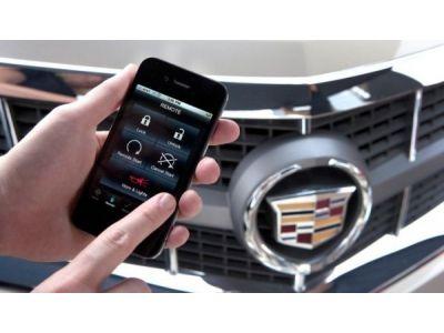 Дистанционный ключ для авто в новой версии iOS
