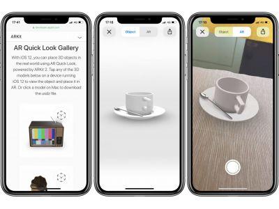 Дополненная реальность от компании Apple уже в магазинах