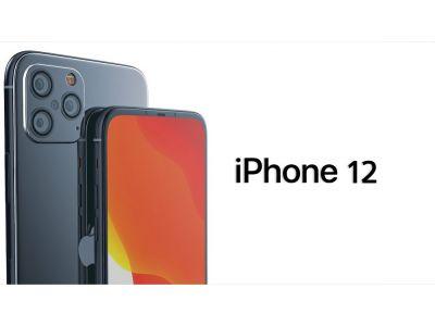 Apple работает над новыми моделями iPhone 12, Pro - версия получит крутой экран Y-OCTA