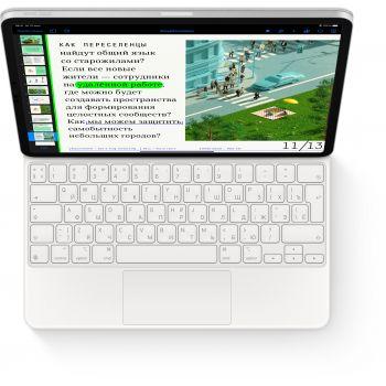 "Клавиатура Magic Keyboard для iPad Pro 11"" или iPad Air, белый цвет"