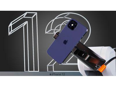 Каким же будет он… Новый iPhone 12 Pro?