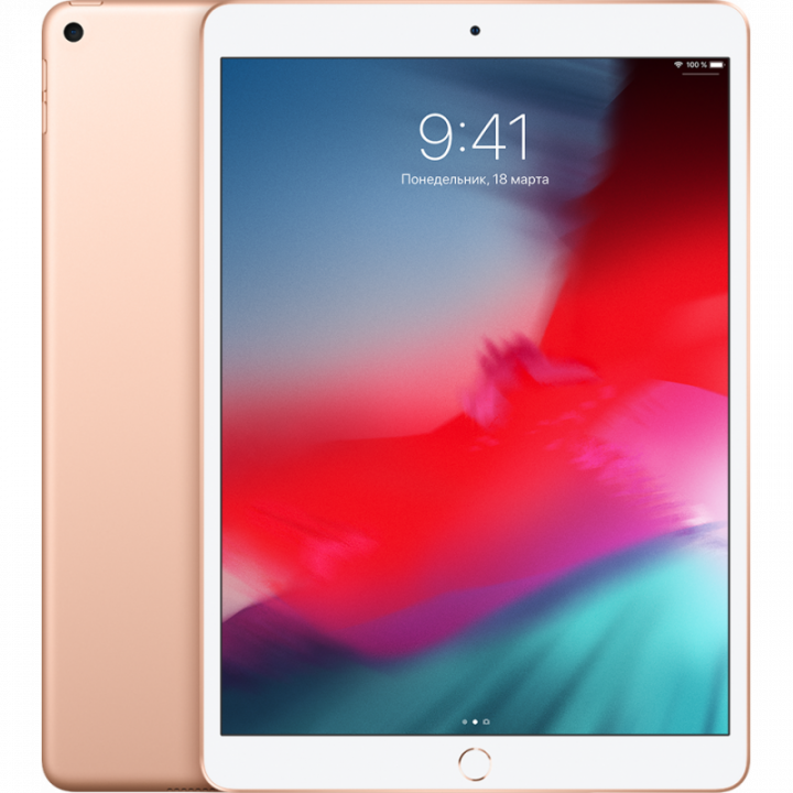 Apple iPad Air 2019 Wi-Fi  64 ГБ «золотой»